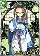 Sima Qian F2