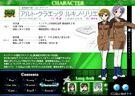 Magical Girl Lyrical Nanoha StrikerS Alto and Lucino profile