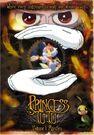 Princess Tutu DVD Cover