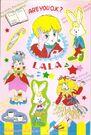 Fashion Lala coloring book2 002