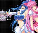 Mahou Shoujo Fairy Knights
