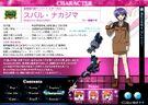Magical Girl Lyrical Nanoha StrikerS Subaru profile1