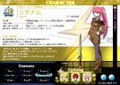 Magical Girl Lyrical Nanoha StrikerS Signum profile1