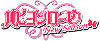 Papillon Rose New Season logo