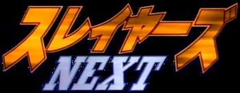 Slayers Next logo