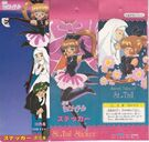 Ryujyuna2015-img599x567-1448841613jhiihe2876