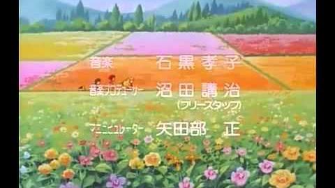 Hana no Mahou Tsukai Mary Bell - Movie Opening