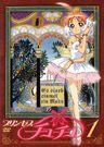 DVD-1-princess-tutu-fanclub-6815213-1328-1871