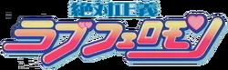 Love Pheromone logo