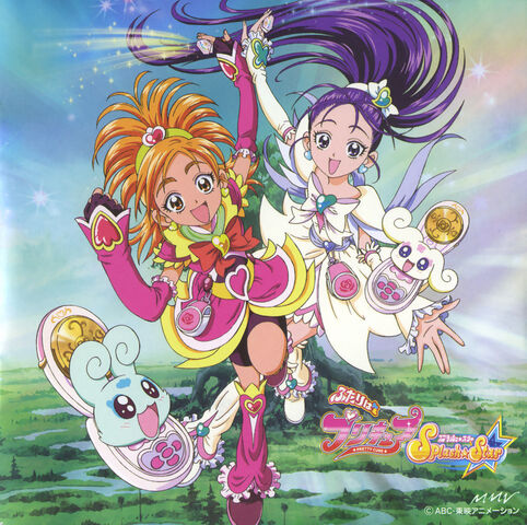 File:Futari-wa-pretty-cure 114932.jpg