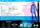 Magical Girl Lyrical Nanoha StrikerS Sette profile