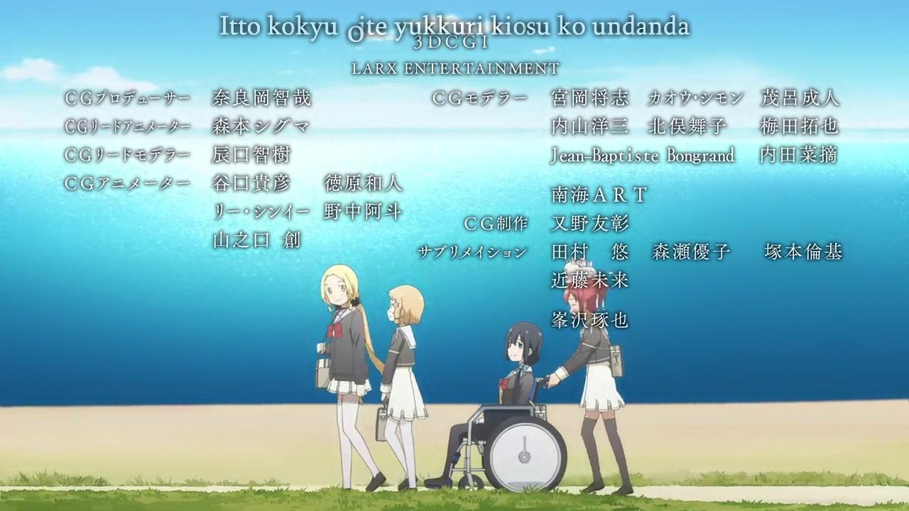 Yuuki Yuuna wa Yuusha de Aru - Ending 1 (version 1)