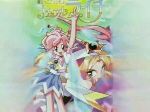 Magical Princess Natural Lychee poster