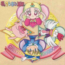 Yume no Crayon Oukoku Princess Silver, Araessa, Stonston and Prince Cloud