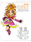 Futari wa Precure Splash Star Chara Cure Bloom