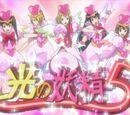 Hikari no Yousei 5