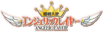 Angelic Layer logo