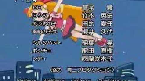 Demashita! Powerpuff Girls Z - Ending 1