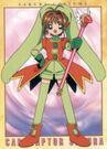 Kinomoto.Sakura.full.821838