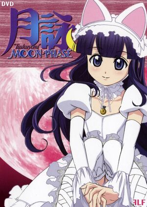 Title Faza Luny Tsukuyomi Moon Phase 15715 4176