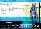 Magical Girl Lyrical Nanoha StrikerS Cinque profile