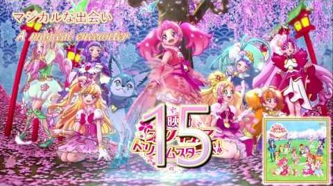 Precure Dream Stars! The Movie OST Track15