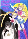 S m live moon prism power