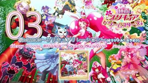 Precure Dream Stars! The Movie Theme Single Track03