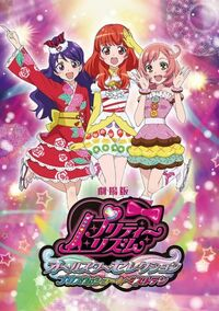 Pretty-rhythm-all-stars-selection-prism-show-best-ten-movie-6057