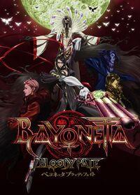 Bayonetta-footer