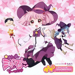 Majokko+Mirakurun+CV+Taketatsu+Ayana+Cover