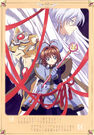 Cardcaptor.Sakura.full.446794