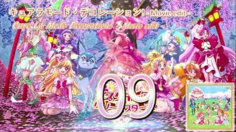 Precure Dream Stars! The Movie OST Track09