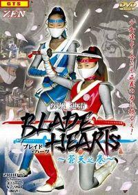 Pac lblade hearts