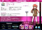 Magical Girl Lyrical Nanoha StrikerS Vita profile1