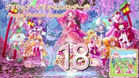 Precure Dream Stars! The Movie OST Track18