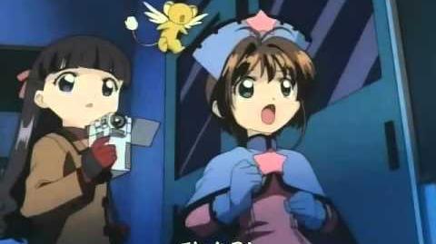 Card Captor Sakura - Episode 59
