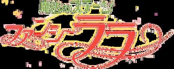 Fancy Lala logo