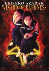 Eko Eko Azarak 1 Wizard Of Darkness (1995)