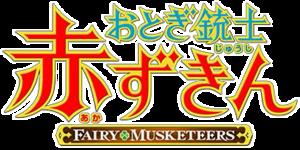 Otogi-Juushi Akazukin logo