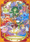 Cardcaptor.Sakura.full.439856