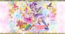 Maho Girls Precure! Website Official