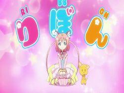 Maji de Otaku na English! Ribbon-chan Ribbon and Toner