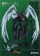 Anime-Manga-Trading-Card-Clamp-Magic-Knight-Rayearth (3)