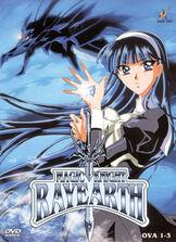 477 Mahou Kishi Rayearth OVA