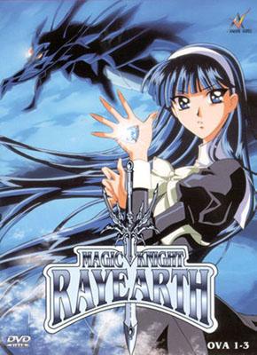 File:477 Mahou Kishi Rayearth OVA.jpg