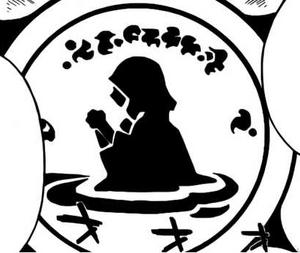 Purge logo