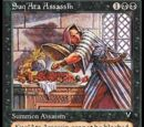Assassino di Suq'Ata (Suq'Ata Assassin)