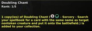 Doubling-chant-1