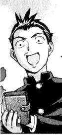File:Manga Hajime.png